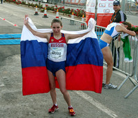 European Race Walking Cup Women's 20km